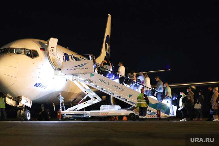 Аэропорт Курган