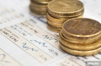План восстановления экономики России утвердят в сентябре
