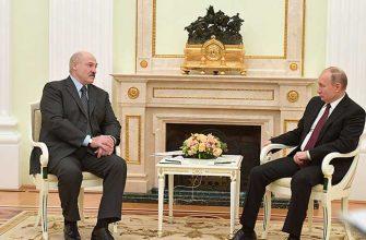 Александр Лукашенко Владимир Путин переговоры итоги Сочи
