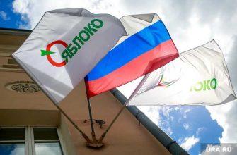 «Яблоко» довыборы в гордуму Екатеринбурга кандидаты