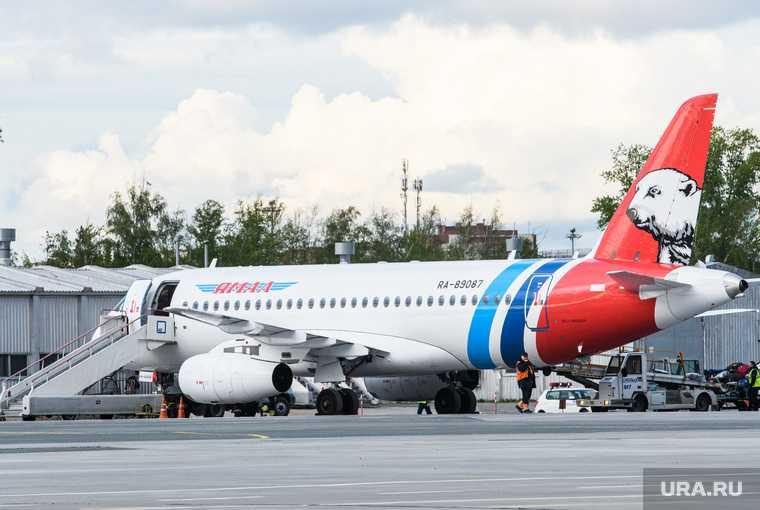 постановление правительства ЯНАО субсидии авиакомпании Ямал