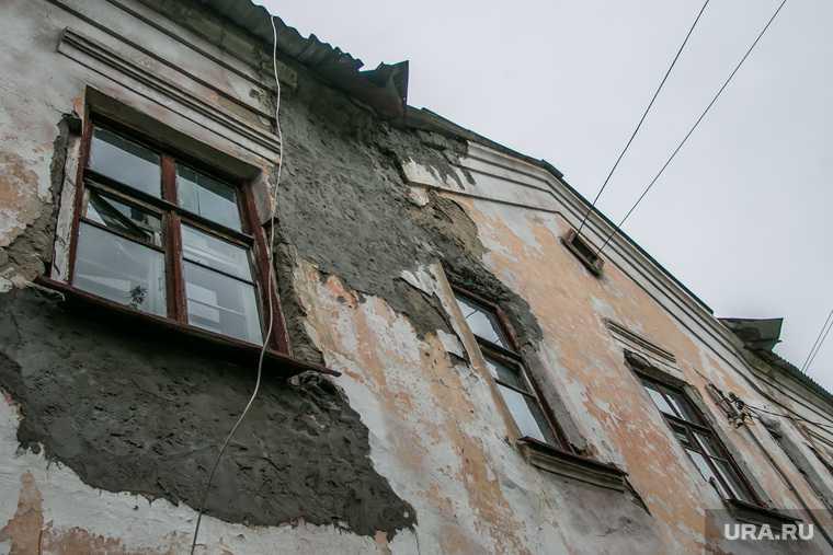 Ветхое жилье ЯНАО программа переселения