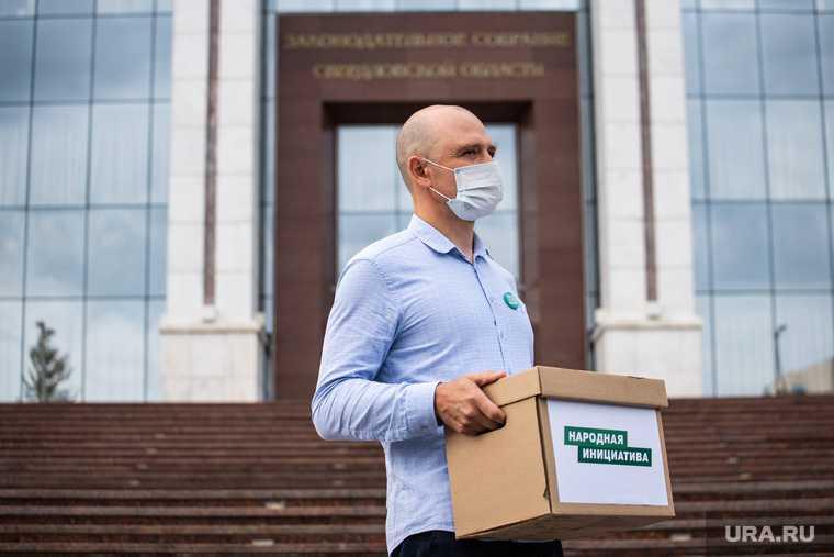 выборы мэра Екатеринбург Народная инициатива заксобрание