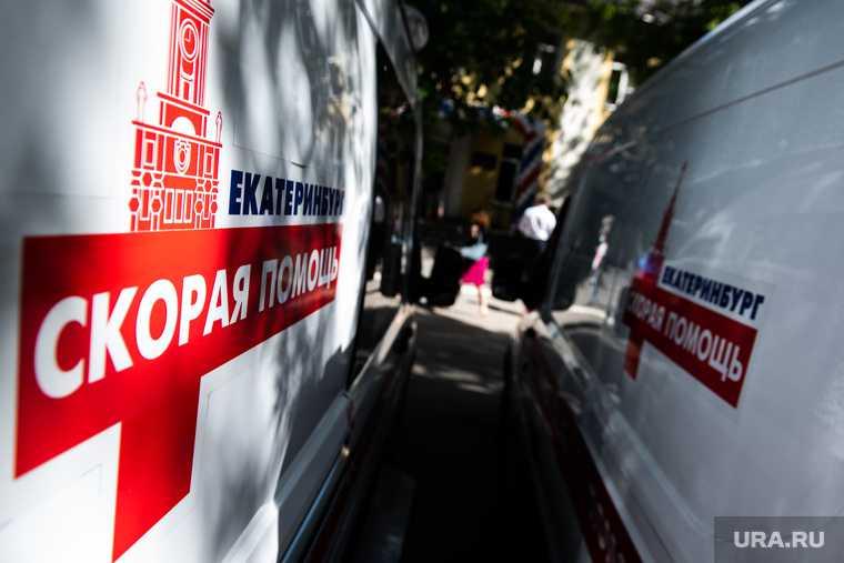 пробка пере 24 больницей Екатеринбург коронавирус