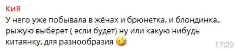 Соцсети обсуждают сходство участницы «Холостяка» с бывшей Тимати. «Решето на минималках». Фото
