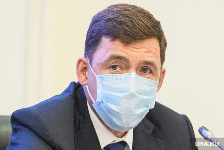 карантин по коронавирусу в Свердловской области