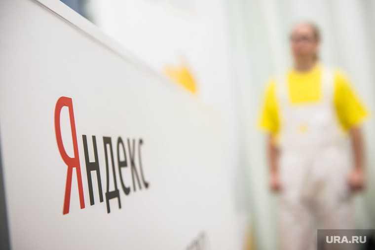 Яндекс не покупает Тинькофф