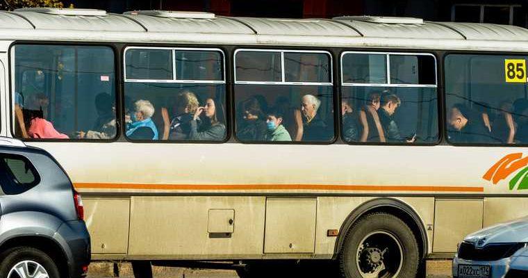 Челябинск транспорт