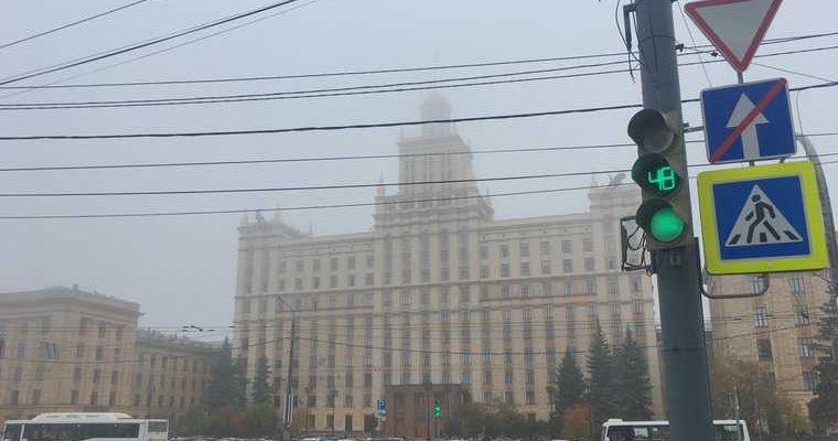 взрыв Челябинск