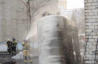 кислородная будка цистерна взорвалась разгерметизация Челябинск взрыв