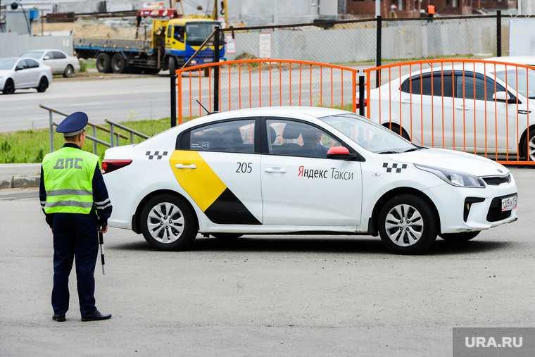 Челябинск такси Яндекс