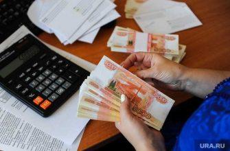 экономист предупредил россиян о рисках хранения наличных