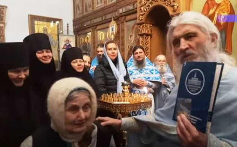 отец сергий пообещал короновать царь россия