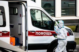Минздрав РФ оценил слухи о праве больниц отказывать в медпомощи