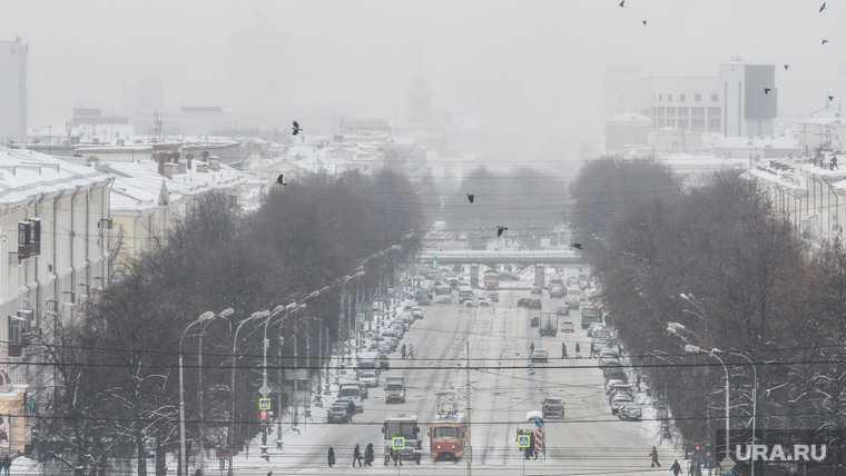 похолодание Свердловская область циклон морозы