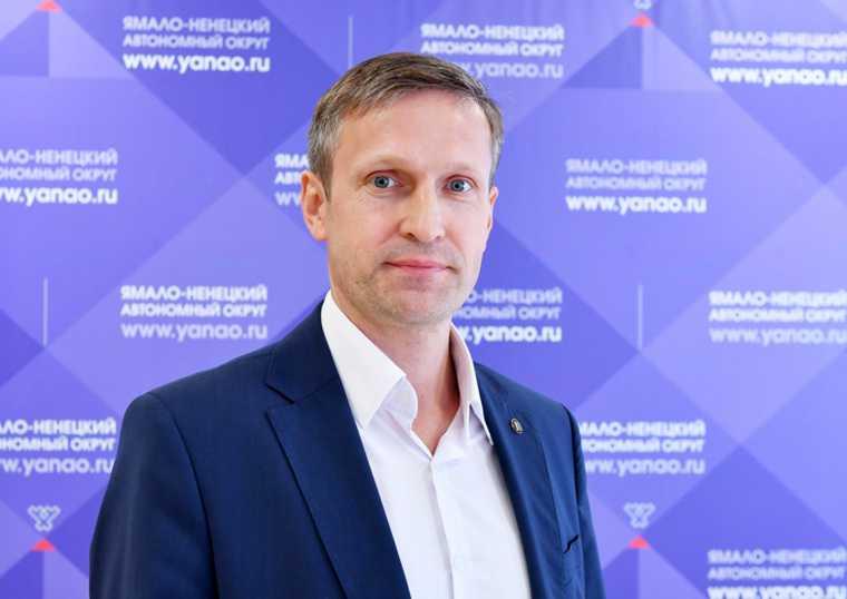 Алексей Сарнавский госстройнадзор ЯНАО