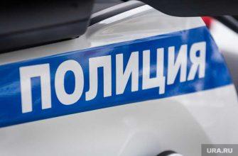 массовое убийство Екатеринбург раненая девушка аудиосообщения
