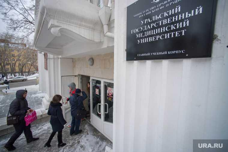 коронавирус Свердловская область студенты УГМУ бесплатная работа