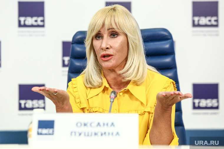 Оксана Пушкина министерство демографической и семейной политики