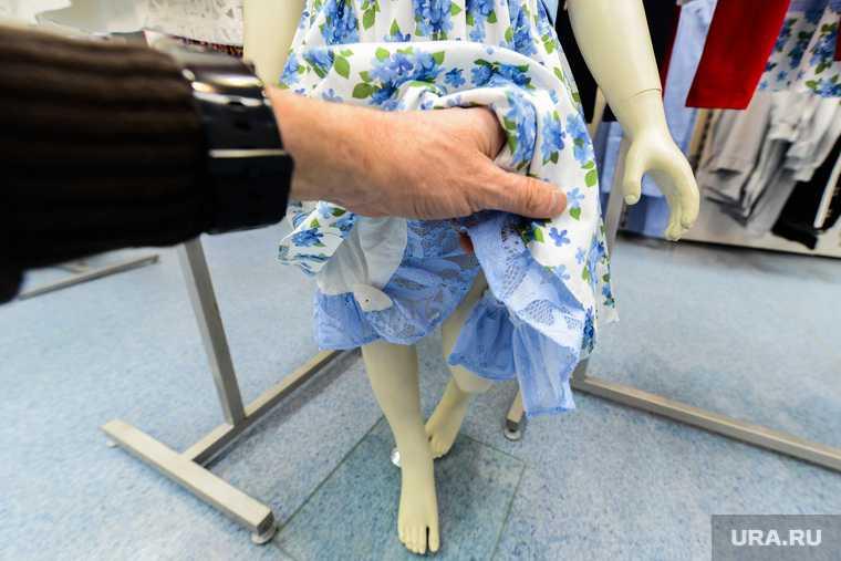 Екатеринбург насилие изнасилование малолетней Свердловской область Березовский