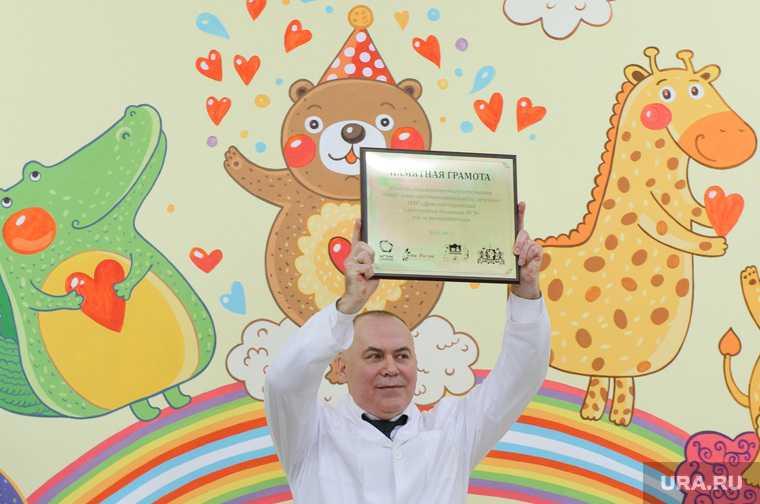 Открытие после реконструкции отделения восстановительного лечения ДГКБ №9. Екатеринбург