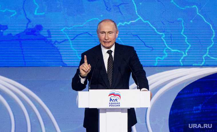 Путин сегодня