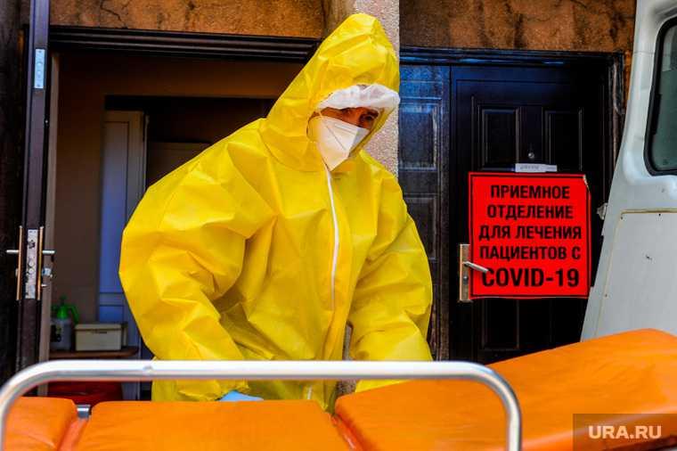 сотрудники стационара Пангоды заболели коронавирусом