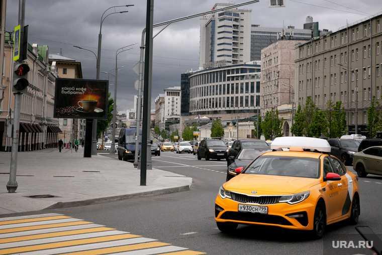 такси для врачей