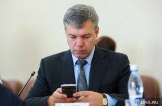 Челябинск Тефтелев Селещук Столбовский завод купил