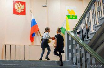 Челябинская область образование школа каникулы досрочные