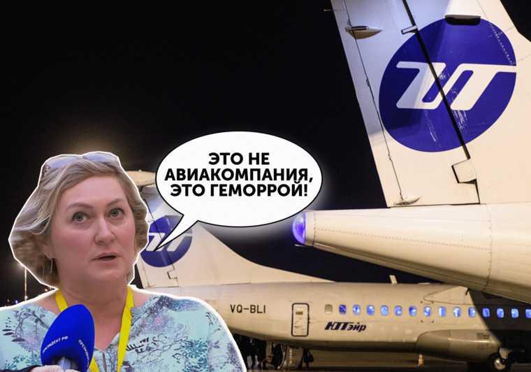 Людмила Нечепуренко управление Роспотребнадзора ЯНАО