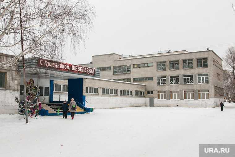 Школа №11 Курган