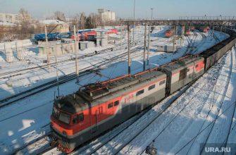 авария инцидент Пермский край происшествие грузовой поезд газовоз