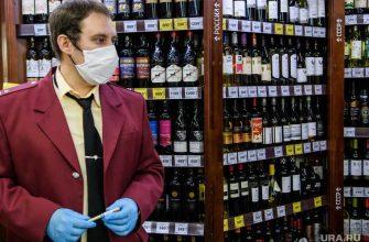 покупка алкоголя Новый год Свердловская область контрафакт подделка