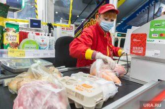 Роспотребнадзор правила продажи продуктов новый Санпин магазины