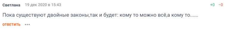 Соцсети возмутились концерту Макаревича в пандемию. «Когда светит бабло, ковид не страшен»