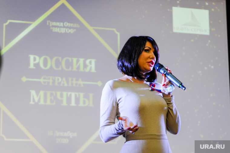 Челябинская область новости