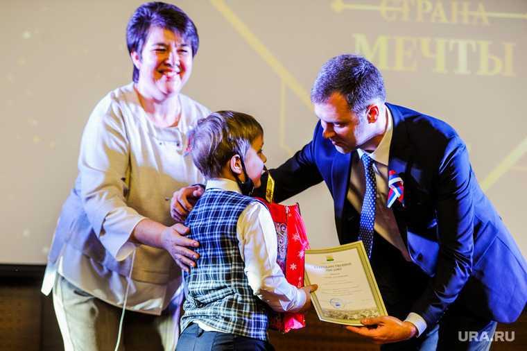 Церемония награждения по итогам конкурса сочинений «Россия – страна мечты». Челябинск