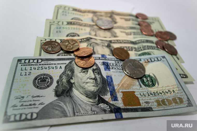 прогноз курс доллара