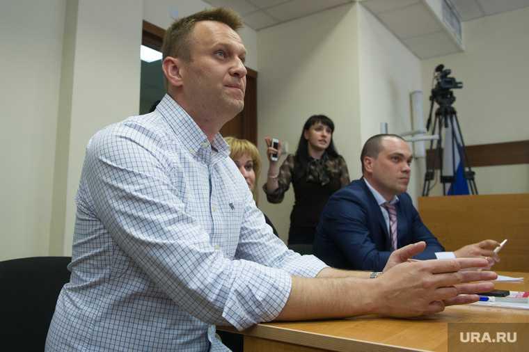 Москва акция Навальный