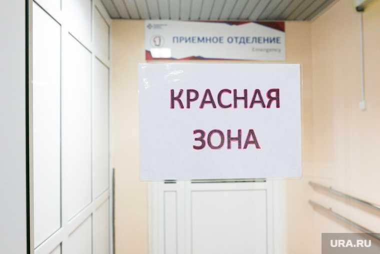 Центр Тетюхина невыплаты медикам Свердловская область