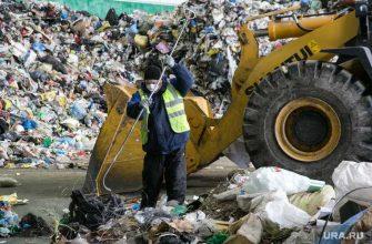мусорный полигон Екатеринбург