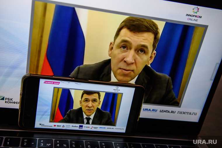 планы губернатор Свердловская область Евгений Куйвашев поездка Сочи