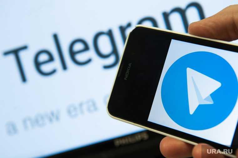 телеграм мошенники Telegram мошенничество новые виды схемы обман
