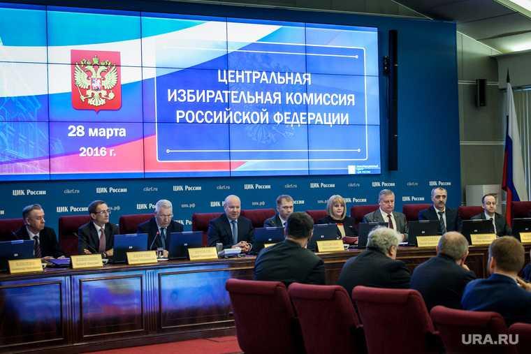 избирательная комиссия Тюменской области Игорь Халин