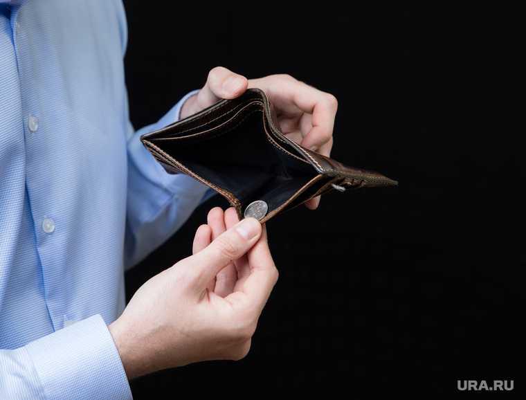 объявлен банкротом