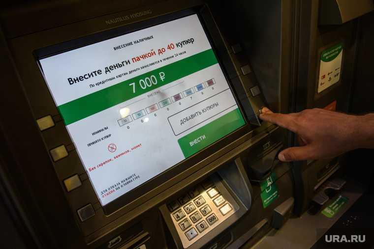 запрет комиссии банки