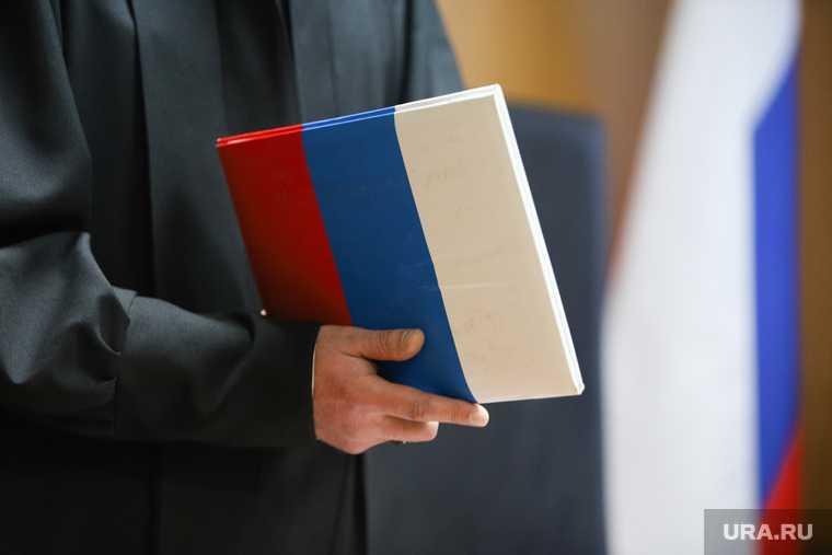 Федеральный судья Чех стал руководителем аппарата думы Сургута