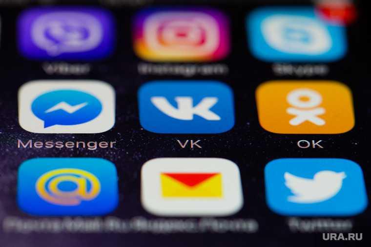 рост нецензурных постов в соцсетях
