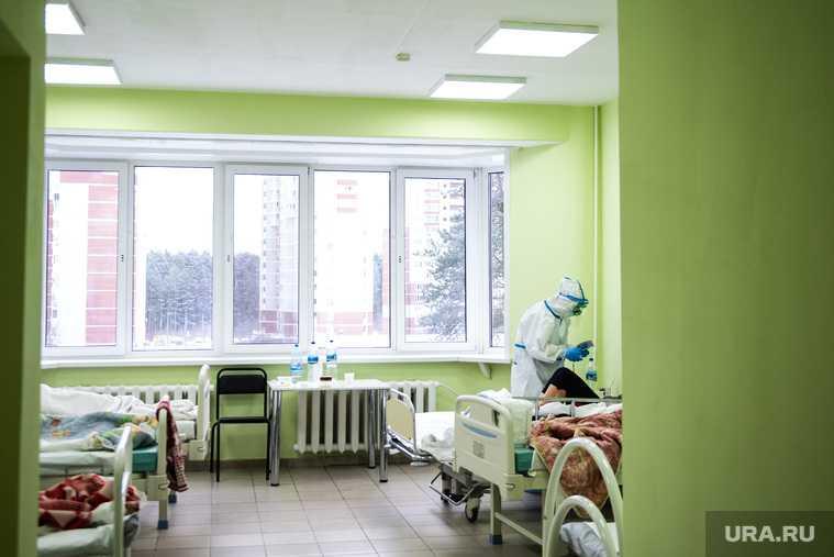 власти Пермского края инфекционная больница